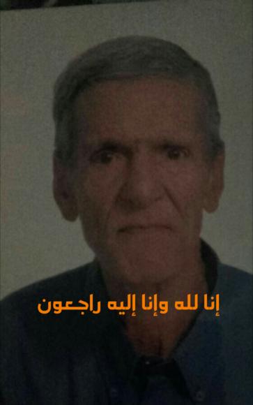 السيد محمد البرنوصي إلى رحمة الله
