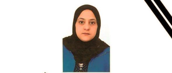 على خلفية وفاة فرح .. إطارات حقوقية تدعو إلى وقفة احتجاجية أمام مستشفى للامريم