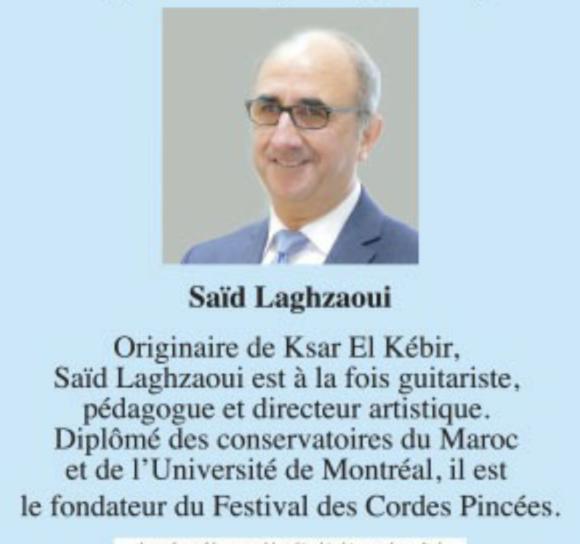 الفنان سعيد الغزاوي يشارك في المهرجان الدولي للآلات الوثرية بالرباط