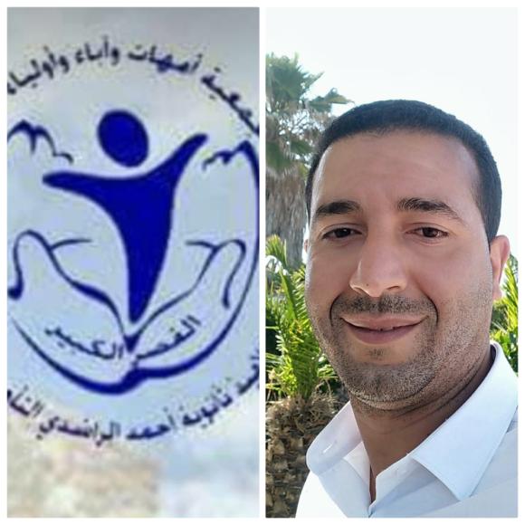 جمعية امهات واباء… تلاميذ الراشدي امام القضاء