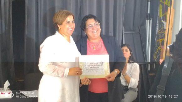 رابطة كاتبات المغرب بالقصر الكبير في زيارة ميدانية لجمعيات محلية