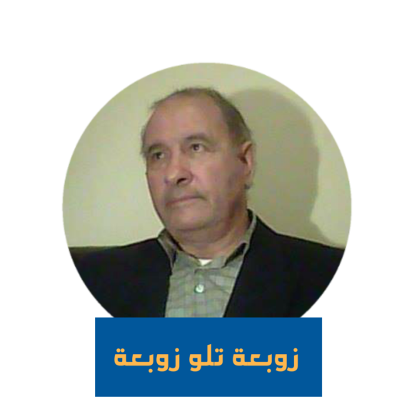 زوبعة تلو زوبعة : محمد التطواني