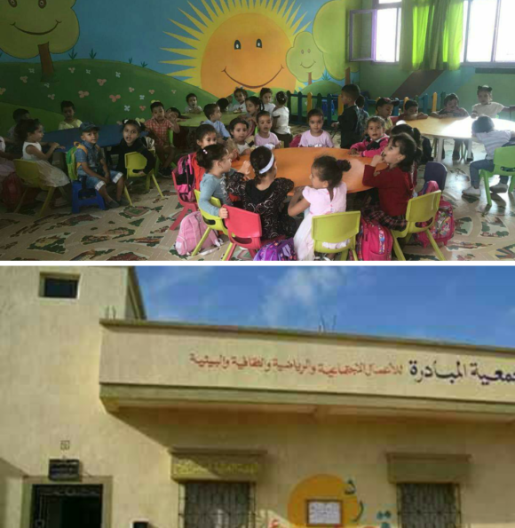 جمعية المبادرة تستقبل مجدداً طلبات مربيات التعليم الأولي