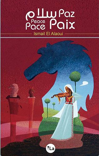 "الشاعر إسماعيل العلاوي يصدر ديون "" سلام Paz """