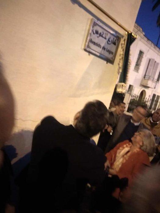 بحضور وفد برتغالي إزاحة الستار عن شارع لاغوس بالقصر الكبير