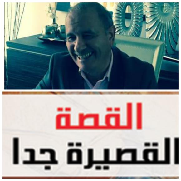الأديب محمد التطواني يكتب عن القصة القصيرة جدا