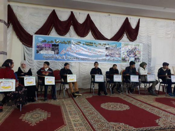 الجمعية الإسلامية بالقصر الكبير: معاد الحداد و غفران قنديل يفوزان بالمسابقة 13 للسيرة النبوية