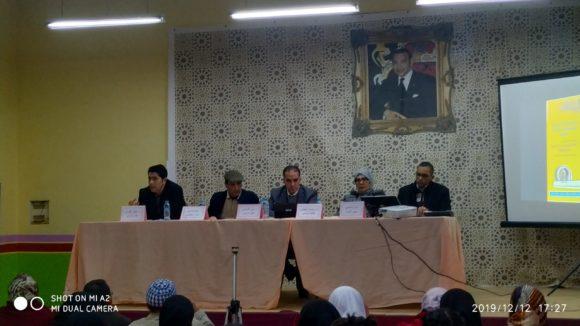 ثانوية احمد الراشدي التأهيلية : ندوة القيم في المدرسة المغربية الواقع والافاق