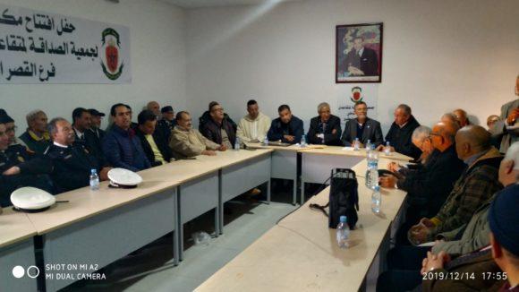افتتاح مكتب التواصل لجمعية الصداقة لمتقاعدي الأمن الوطني بالقصر الكبير