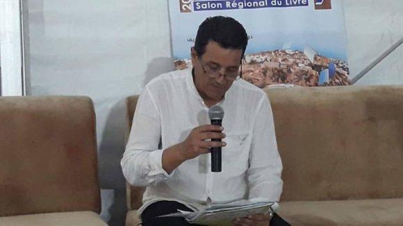 الناقد المغربي الدكتور حسن اليملاحي يصدر كتاب: خطاب الرواية النسائية بالمغرب، نماذج تحليلية