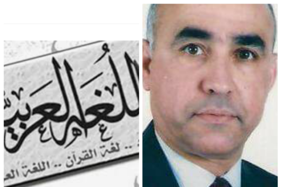 بمناسبة اليوم العالمي للغة العربية