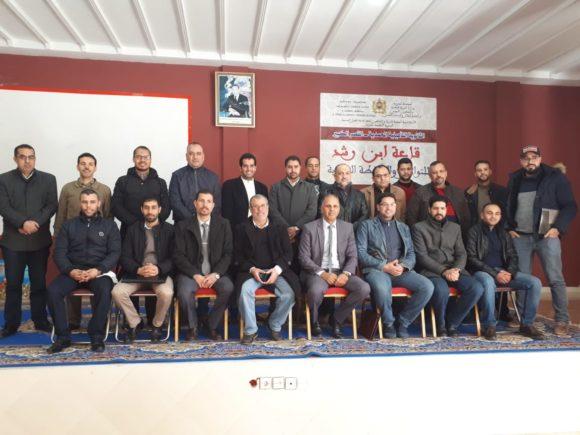 التعبئة حول المدرسة العمومية موضوع لقاء بالثانوية المحمدية