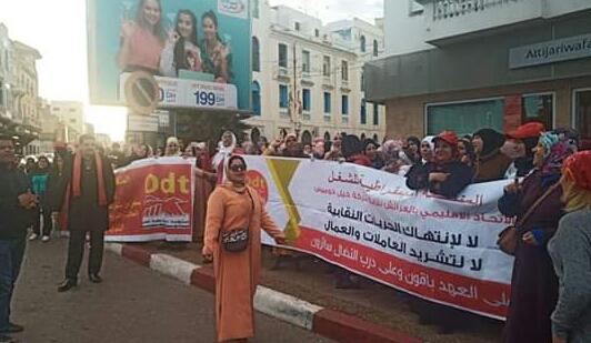 وقفة احتجاجية بساحة التحرير بالعرائش استجابة لنداء الأوديتي