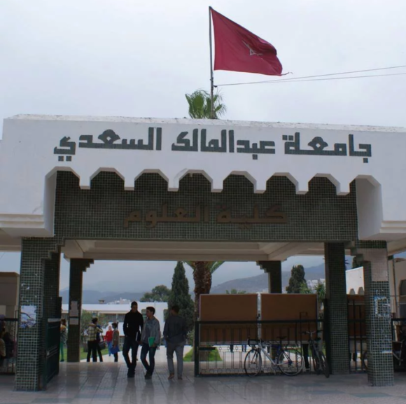 فضيحة رشاوي تهز جامعة عبد المالك السعدي بتطوان