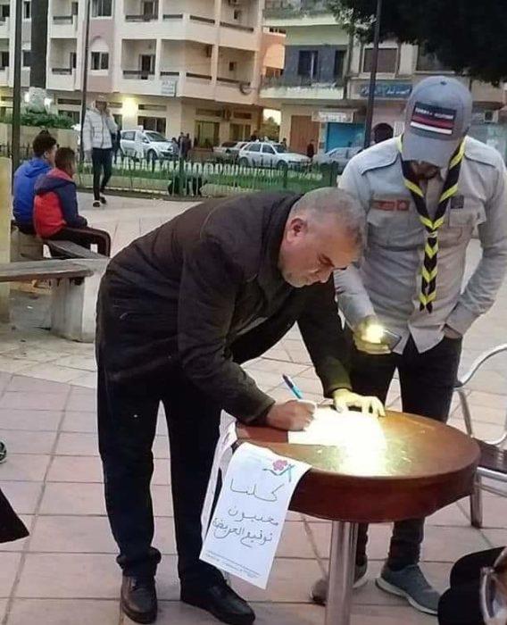 جمعية أمل لمحاربة السرطان : حملة لتوقيع عريضة الفخر والانتماء ، كلنا معنيون