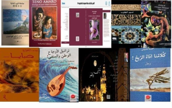 الحصيلة الأدبية والفكرية لمغاربة العالم لسنة 2019 الجزء الثاني حول الإصدارات الشعرية