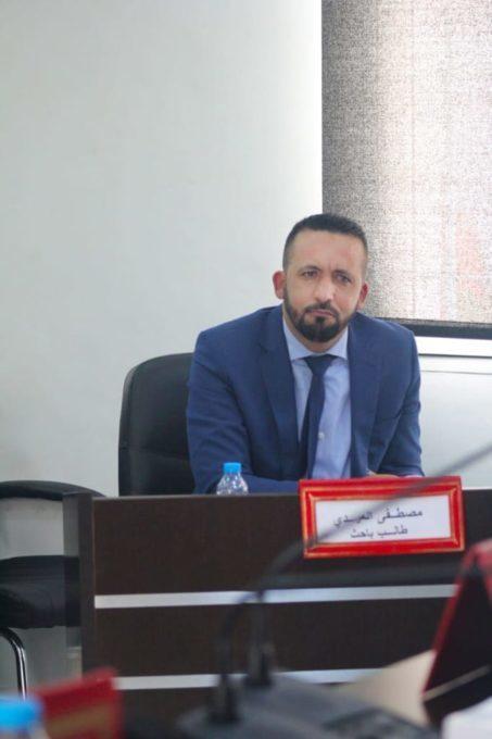 الباحث مصطفى العيدي يقدم رسالة دكتوراه حول مسألة المعارضة السياسية في مغرب الإستقلال مقاربة تاريخية