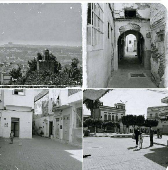 القصر الكبير : نوستالوجيا الأشخاص ، و الأمكنة . ( الجزء 2 )