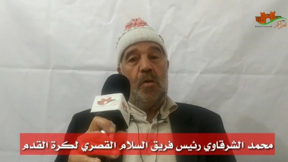 الشرقاوي يشتكي السيمو !! فيديو