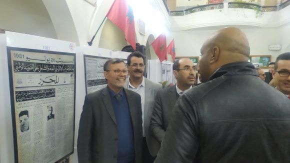 اختتام فعاليات معرض الذاكرة للاتحاد الاشتراكي للقوات الشعبية