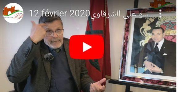 كيف رد السيمو على الشرقاوي _ فيديو  ؟؟
