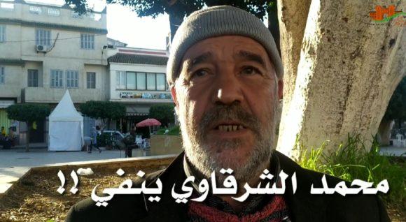 محمد الشرقاوي رئيس السلام ينفي