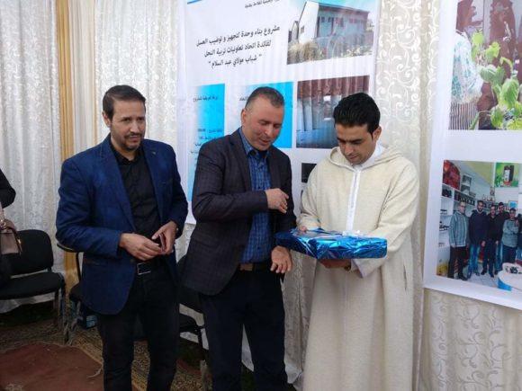 تكريم مدير إعدادية عزيز بلال ببني عروس