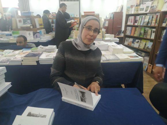 """الأستاذة سميرة التراب توقع : """" تازة وإقليمها في عصر بني مرين 1212م _ 1510م"""" بالمعرض الدولي للكتاب"""