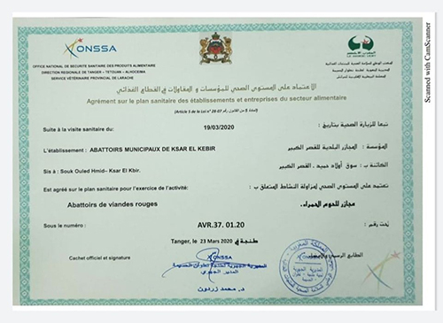 لمكتب الوطني للسلامة الصحية للمنتجات الغدائية onssa يسلم شهادة الاعتماد لمجزرة اللحوم التابعة لجماعة القصر الكبير