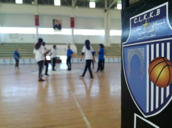 """لكوس القصر الكبير لكرة السلة """"CLKKB"""" : يوم ترفيهي بمناسبة 8 مارس"""