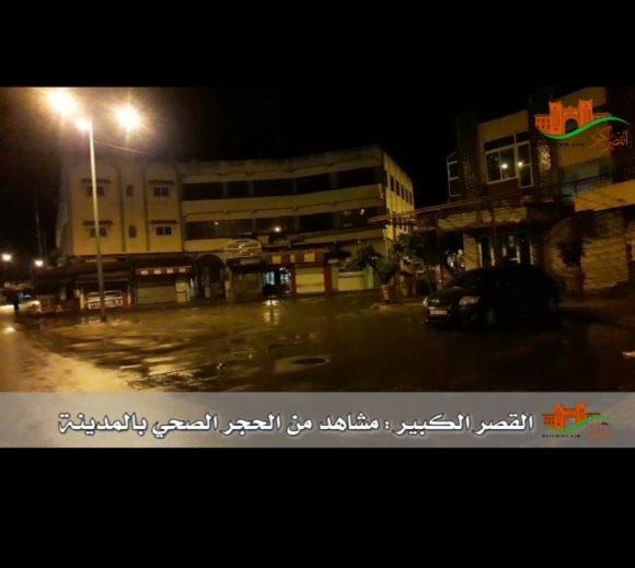 أبقى فدارك ياقصراوي يا قصراوية / فيديو