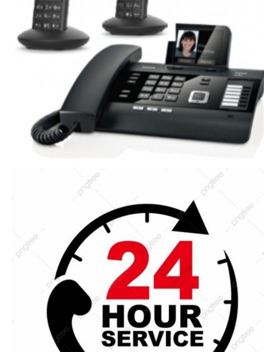 مناشدة : لاحداث رقم خدمات 24/24بكل مقاطعة بالمدينة