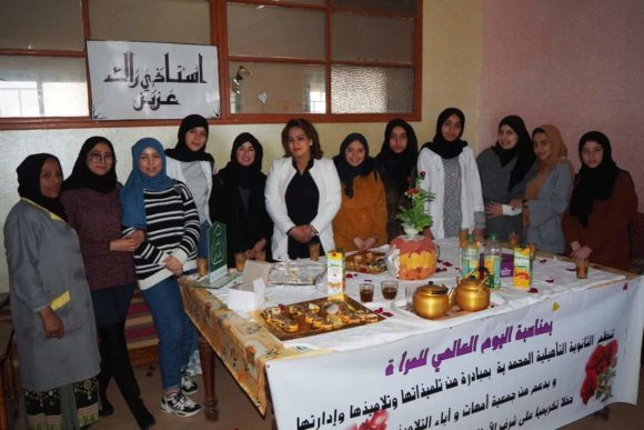 """ثانوية المحمدية التأهيلية القصر الكبير تحتفل باليوم العالمي للمرأة تحت شعار : """" المرأة دعامة أساسية للتربية والمواطنة"""