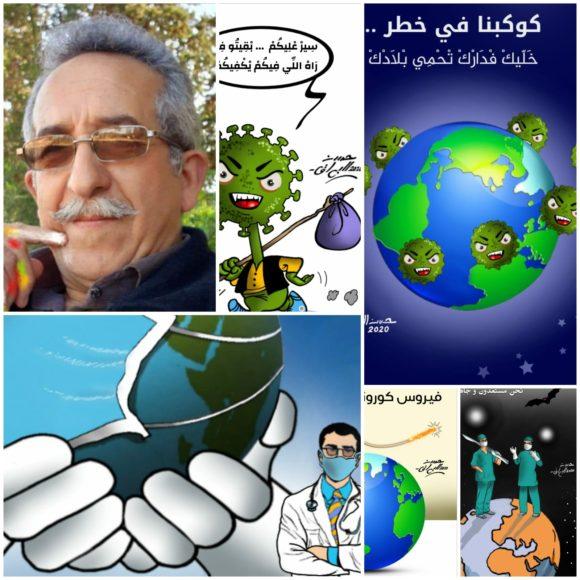 حوار / الفنان حسن البراق: شعرت برهبة ومسؤولية أمام إعصار كوفيد 19