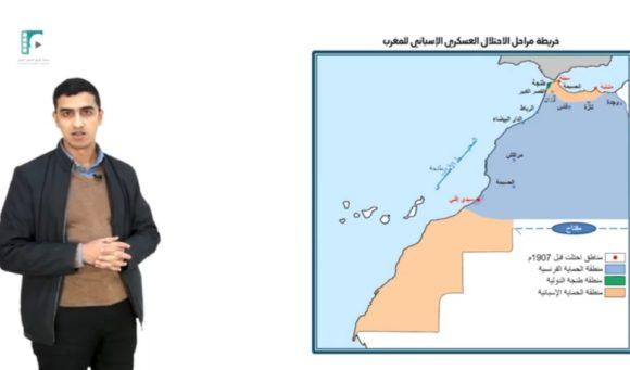 تعليم عن بعد / تاريخ: المغرب، الكفاح من اجل الاستقلال واستكمال الوحدة الترابية