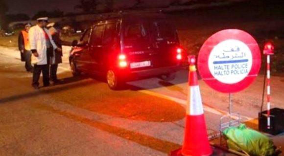 حظر التنقل الليلي يوميا ابتداء من فاتح رمضان من الساعة السابعة مساء إلى الساعة الخامسة صباحا