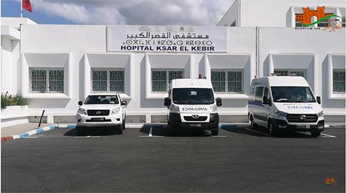 الأحمدي يسائل وزارة الصحة و بوابة القصر الكبير تكشف عن معدات طبية في طريقها للإقليم