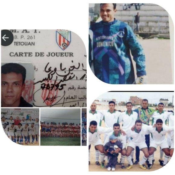 من ذاكرة النادي الرياضي القصري :الحارس فريد الغرباوي