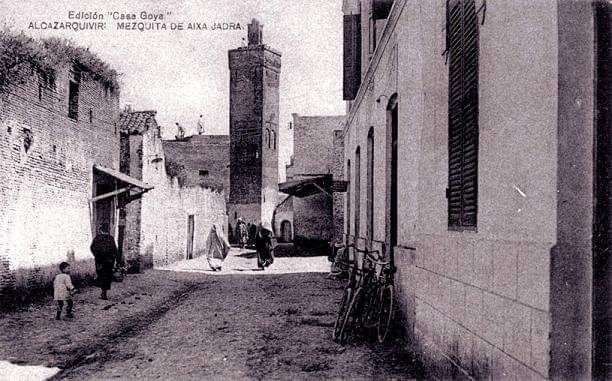 مساجد وأضرحة مدينتي : 16 _ مسجد للاعائشة الخضراء أو مسجد الحمراء