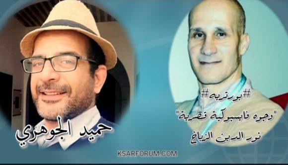"""بورتريه : وجوه فايسبوكية قصرية""""  نور الدين الزباخ صاحب Radiovoltaire"""