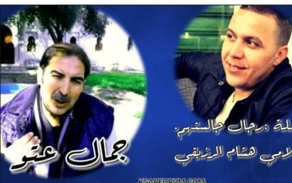 رجال جالستهم:  الإعلامي  هشام الرزيقي