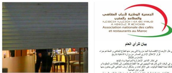 الجمعية الوطنية لارباب المقاهي والمطاعم تقرر عدم فتح المقاهي والمطاعم ، وتعتبر قرار الفتح في شكله الحالي غير مجدي