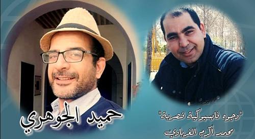 وجوه فايسبوكية قصرية : محمد أكرم الغرباوي