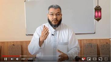 كيف سحر القرآن الكريم الجن والنصاري وحتى الجماد
