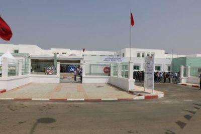 """الأمانة الإقليمية للبام تدين تصريحات السيمو و تعتبر الحزب و أطره """" خطا أحمرا"""