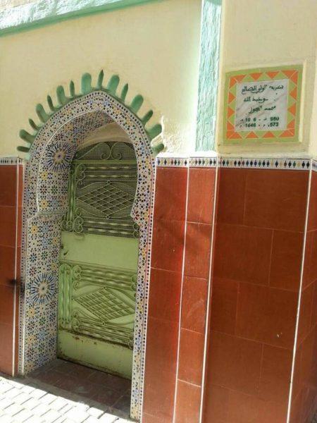 مساجد وأضرحة مدينتي : 20 _ سيدي محمد المجول