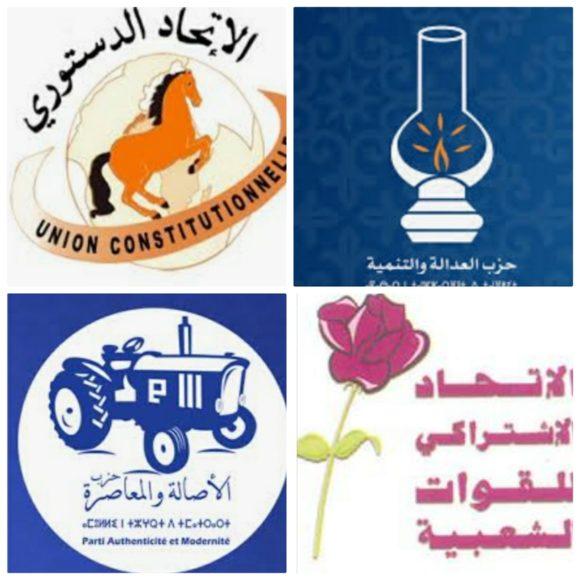 زيارة السيمو لمركز مولاي عبد السلام تستنفر أربعة أحزاب سياسية