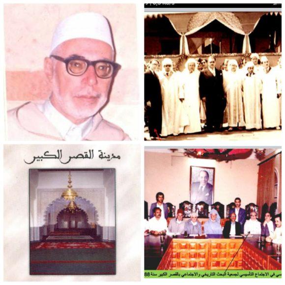 تعزية جمعية البحث التاريخي والاجتماعي في وفاة أحد مؤسسيها المرحوم المؤرخ عبد السلام القيسي