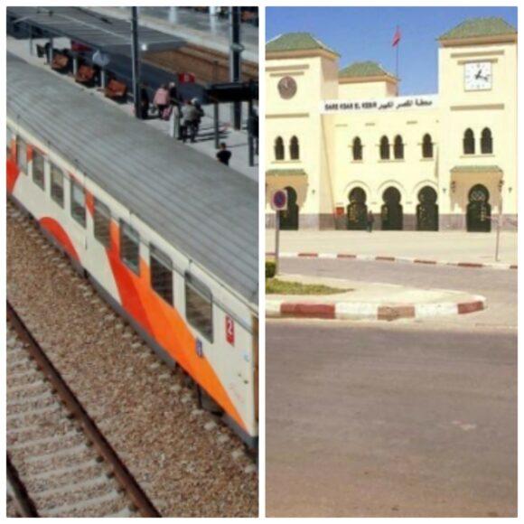 كل شيء عن حركة القطارات بمحطة   القصر الكبير  ابتداء من الخميس القادم