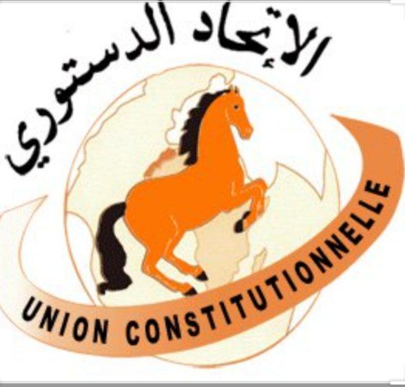 الاتحاد الدستوري بالقصر الكبير يقيل كاتبه المحلي